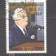 Sellos: LAOS, PRINCIPE SOUPHANOUVONG, 1982. Lote 20868699