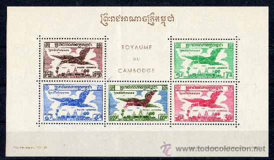 CAMBOYA AÑO 1957 YV HB*** AVES - FAUNA - CORREO AEREO (Sellos - Extranjero - Asia - Camboya)