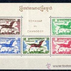 Sellos: CAMBOYA AÑO 1957 YV HB*** AVES - FAUNA - CORREO AEREO. Lote 27611353
