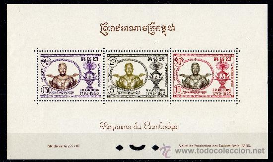 CAMBOYA AÑO 1958 YV HB 12*** REY ANG DUONG - REYES Y REINAS - PERSONAJES (Sellos - Extranjero - Asia - Camboya)