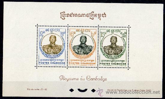 CAMBOYA AÑO 1958 YV HB 13*** REY NORODOM - REYES Y REINAS - PERSONAJES (Sellos - Extranjero - Asia - Camboya)