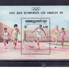 Sellos: KAMPUCHEA HB 42 SIN CHARNELA, DEPORTE, JUEGOS OLIMPICOS EN LOS ANGELES, . Lote 24963763