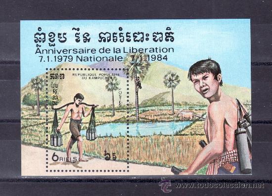 KAMPUCHEA HB 41 SIN CHARNELA, 5º ANIVERSARIO DE LA LIBERACION NACIONAL, (Sellos - Extranjero - Asia - Camboya)