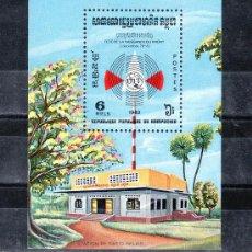Sellos: KAMPUCHEA HB 40 SIN CHARNELA, 5º ANIVERSARIO DEL NACIMIENTO DEL FRENTE (F.U.N.S.K.). Lote 24963840