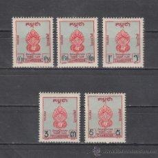 Sellos: CAMBOYA TASA 1/5 SIN CHARNELA, . Lote 26023173
