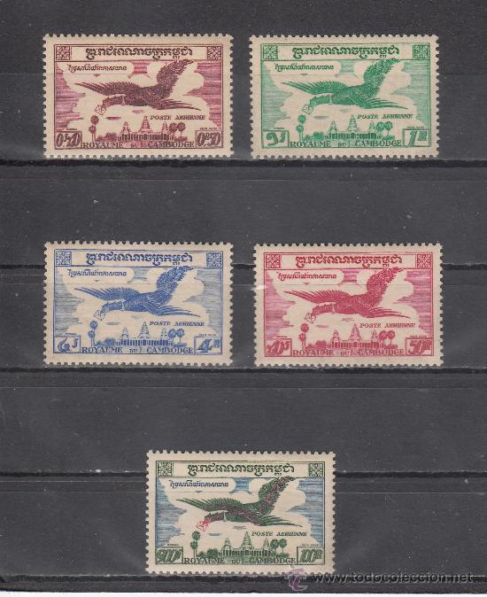 CAMBOYA A 10/4 SIN CHARNELA, TEMPLO DE ANGHOR Y GARUDA (Sellos - Extranjero - Asia - Camboya)