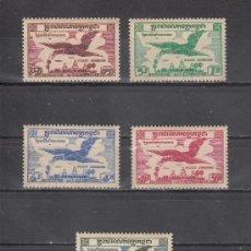 Sellos: CAMBOYA A 10/4 SIN CHARNELA, TEMPLO DE ANGHOR Y GARUDA. Lote 26023274