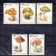 Sellos: CAMBOYA 1091/5 SIN CHARNELA, FLORES, SETAS, CHAMPIÑONES, . Lote 26023386