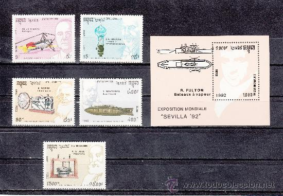 CAMBOYA 1061/5, HB 92 SIN CHARNELA, INVENTORES, EXPO 92, EXPOSICION UNIVERSAL SEVILLA 1992 (Sellos - Extranjero - Asia - Camboya)