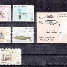 Sellos: CAMBOYA 1061/5, HB 92 SIN CHARNELA, INVENTORES, EXPO 92, EXPOSICION UNIVERSAL SEVILLA 1992 . Lote 26023516