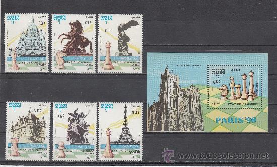 CAMBOYA 961/7, HB 80 SIN CHARNELA, DEPORTE, PARIS 90, CAMPEONATO DEL MUNDO DE AJEDREZ (Sellos - Extranjero - Asia - Camboya)