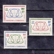 Sellos: CAMBOYA 141/3 SIN CHARNELA, 15º ANIVERSARIO DE LA DECLARACION UNIVERSAL DE LOS DERECHOS HUMANOS, . Lote 26026413
