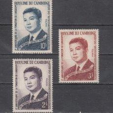 Sellos: CAMBOYA 153/5 SIN CHARNELA, X ANIVERSARIO DE LA FUNDACION DE SANGKUM . Lote 26026696