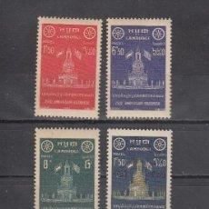 Sellos: CAMBOYA 66/71 SIN CHARNELA, 2500º ANIVERSARIO DEL NACIMIENTO DE BUDA . Lote 26026930