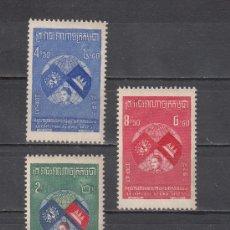 Sellos: CAMBOYA 63/5 SIN CHARNELA, NN.UU., ANIVERSARIO DE LA ADMISION EN LAS NACIONES UNIDAS . Lote 26026960