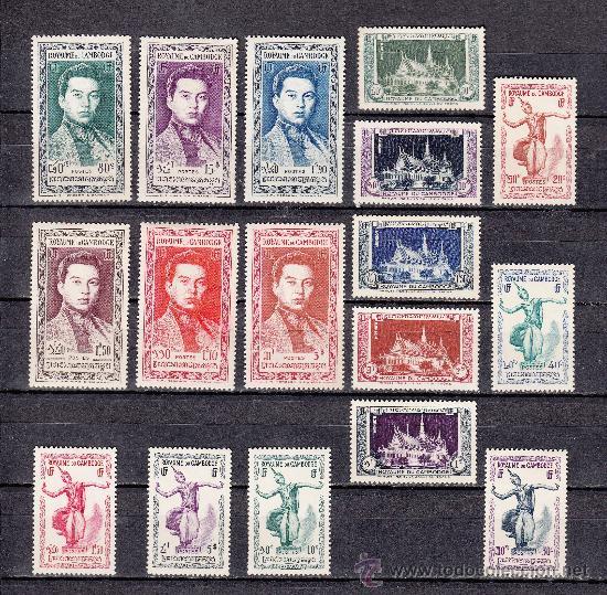 CAMBOYA 1/17 SIN GOMA, DANZA, SALA DEL TRONO, S.M. NORODOM SIHANOUK (Sellos - Extranjero - Asia - Camboya)