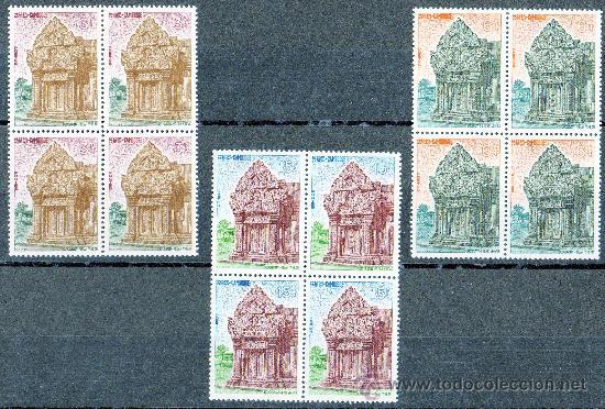 CAMBOYA AÑO 1963 YV 132/34*** BL4 - TEMPLO DE PREAH-VIHEAR - ARQUITECTURA - ARQUEOLOGÍA (Sellos - Extranjero - Asia - Camboya)