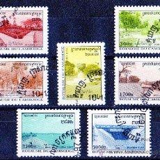 Sellos: CAMBOYA KAMPUCHEA AÑO 1997 YV*º VISTAS Y PAISAJES - JARDINES Y CANALES - TURISMO. Lote 27778379