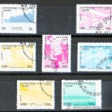 Sellos: CAMBOYA KAMPUCHEA AÑO 1996 YV*º VISTAS Y PAISAJES - TURISMO. Lote 27778410