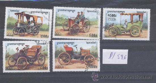 CAMBOYA, COCHES ANTIGUOS, LOTE DE 5 SELLOS (Sellos - Extranjero - Asia - Camboya)