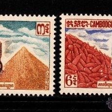 Timbres: CAMBOYA 130/31** - AÑO 1963 - CAMPAÑA MUNDIAL CONTRA EL HAMBRE. Lote 39911627