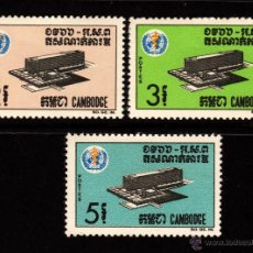 Sellos: CAMBOYA 172/74** - AÑO 1966 - INAUGURACIÓN DE LA NUEVA SEDE DE LA ORGANIZACION MUNDIAL DE LA SALUD . Lote 40316197