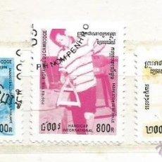 Sellos: CAMBOYA 1996. DISCAPACIDAD. Lote 41133845