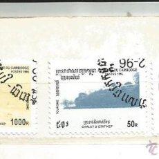 Sellos: CAMBOYA 1996. PAISAJES. Lote 41133865