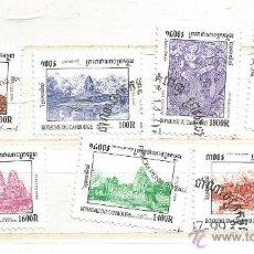 Sellos: CAMBOYA 1999. MONUMENTOS. Lote 41252201