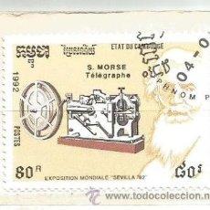 Sellos: CAMBOYA 1992. MORSE. Lote 266723663