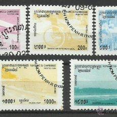 Sellos: CAMBOYA 1996 LOTE SELLOS . Lote 41766563