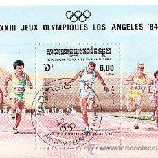Selos: KAMPUCHEA. HB 42 JJ. OO. LOS ANGELES: CARRERA DE 100 METROS. 1984. SELLOS USADOS Y NUMERACIÓN YVERT.. Lote 42467752
