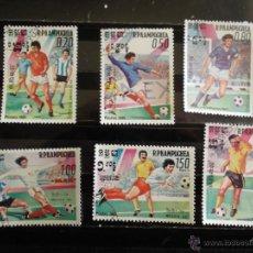 Francobolli: KAMPUCHEA. 604/09 COPA MUNDIAL FÚTBOL MEXICO'86. ACCIONES DEL JUEGO. 1986. SELLOS USADOS Y NUMERACIÓ. Lote 42472791