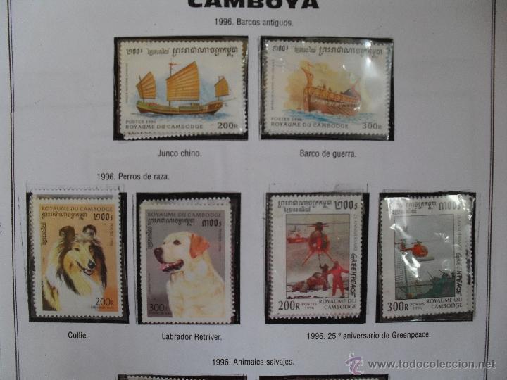 Sellos: sellos de camboya de conocer y coleccionar sellos de todo el mundo - Foto 2 - 44839349