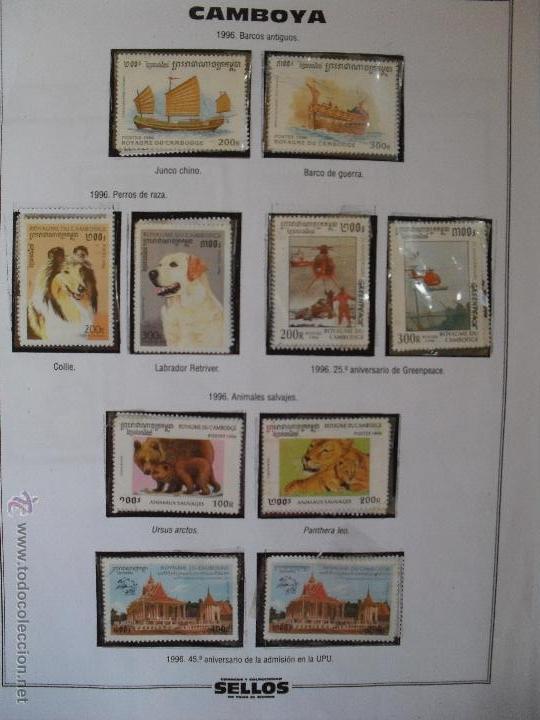 SELLOS DE CAMBOYA DE CONOCER Y COLECCIONAR SELLOS DE TODO EL MUNDO (Sellos - Extranjero - Asia - Camboya)