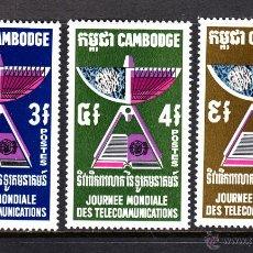 Sellos: CAMBOYA 235/37** - AÑO 1970 - DÍA MUNDIAL DE LAS TELECOMUNICACIONES. Lote 46748208