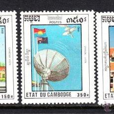 Sellos: CAMBOYA 1096/98** - AÑO 1992 - FIESTA NACIONAL. Lote 46779505