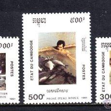 Sellos: CAMBOYA 982/84** - AÑO 1991 - FIESTA NACIONAL - MEDICINA - NEUMATICOS - PESCA. Lote 47246474