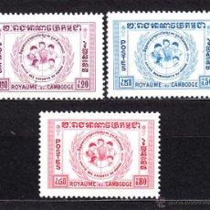 Sellos: CAMBOYA 78/80** - AÑO 1959 - UNIDAD DE LOS NIÑOS DEL MUNDO. Lote 47617375