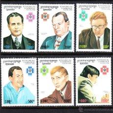 Sellos: CAMBOYA 1340/45** - AÑO 1996 - CAMPEONES MUNDIALES DE AJEDREZ. Lote 47617393