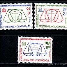 Sellos: CAMBOYA 141/43* - AÑO 1963 - 15º ANIVERSARIO DE LA DECLARACIÓN UNIVERSAL DE LOS DERECHOS HUMANOS. Lote 49020912