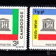 Sellos: CAMBOYA 178/79** - AÑO 1966 - 20º ANIVERSARIO DE UNESCO. Lote 49779064