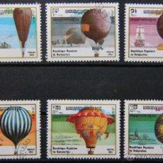 Sellos: CAMBOYA KAMPUCHEA CAMBODIA 1983 SELLOS NUEVOS MNH AVIACIÓN GLOBO CAMB-01. Lote 51623398