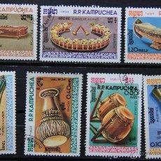 Sellos: CAMBOYA KAMPUCHEA CAMBODIA 1984 SELLOS NUEVOS MNH MÚSICA CAMB-02. Lote 51623448