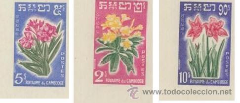 CAMBOYA 1961 SERIE FLORA SIN DENTAR NUEVOS LUJO MNH *** SC (Sellos - Extranjero - Asia - Camboya)
