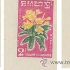 Sellos: CAMBOYA 1961 SERIE FLORA SIN DENTAR NUEVOS LUJO MNH *** SC. Lote 53105566