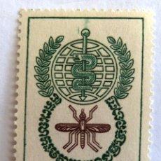Timbres: SELLOS CAMBOYA 1962. ANTI MALARIA. ANTIPALUDISMO. NUEVO.. Lote 54668024