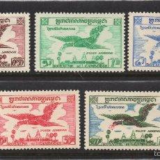 Sellos: CAMBOYA AEREO 10/14** - AÑO 1957 - TEMPLO DE ANGKOR Y GARUDA. Lote 56885209