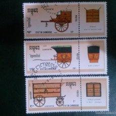 Sellos: CAMBOYA,,,1990, STAMP WORLD LONDON 6V .... USADOS. Lote 58631228