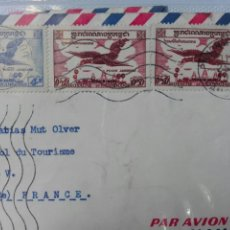Sellos: CARTA CIRCULADA DE CAMBOYA POST AÉREA. Lote 73628521